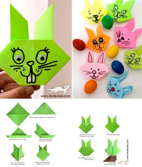 17 best images about origami for on for