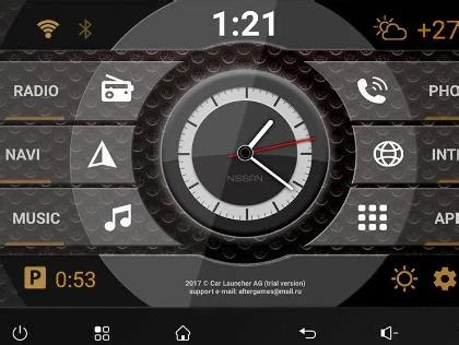 full version car launcher ag apk car launcher ag mod apk for android download