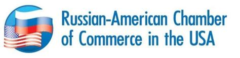 American Chamber Of Commerce In Mba by Russian American Chamber Of Commerce In New York