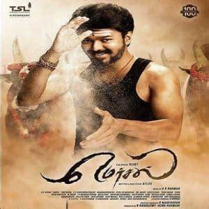 download mp3 from mersal movie vijay mersal 2017 tamil movie mp3 songs download starmusiq