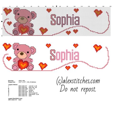 name pattern for cross stitch baby name sophia cross stitch pattern with a teddy bear