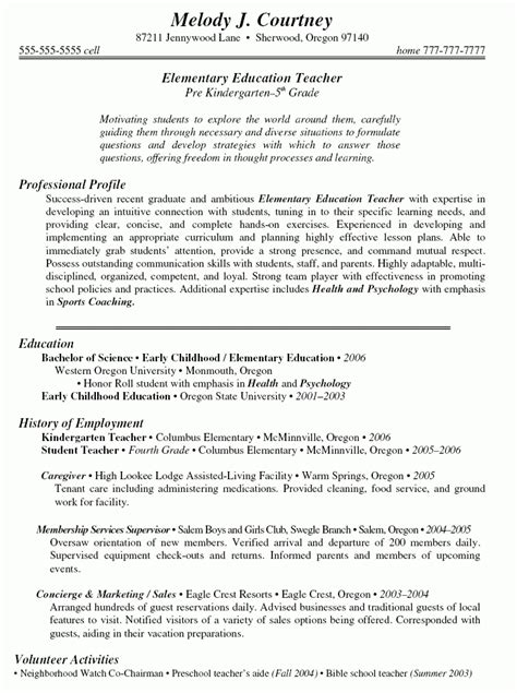 pre k teacher resume best resume collection