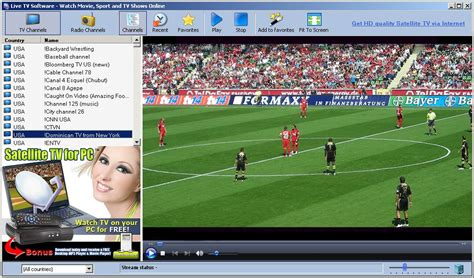 watch live football online for free watch live football streaming software for pc