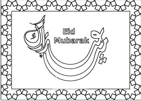 eid card templates to colour free coloring pages eid coloring pages