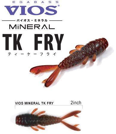 Flk Bait Reel Megabass Vios Tk Fry Vios Mineral Ichibantackle