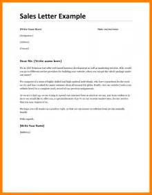 doc 585530 sample promotion letter 29 promotion letter