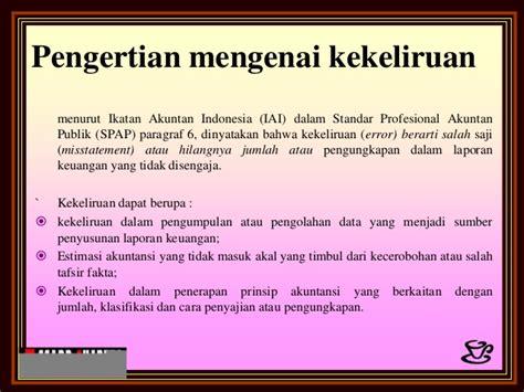 Profesi Akuntan Publik Di Indonesia Pembahasan Kritis pengaruh kode etik profesi akuntan publik terhadap kualitas audit