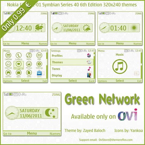 themes nokia ovi store green network theme for nokia c3 x2 01 themereflex