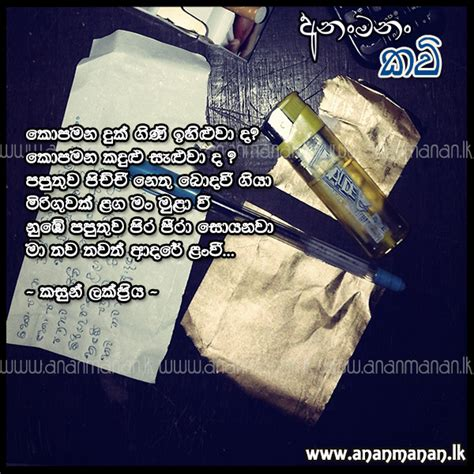 Wedding Invitation Card Verses In Sinhala by Wedding Invitation Words In Sinhala Wedding Invitation Ideas
