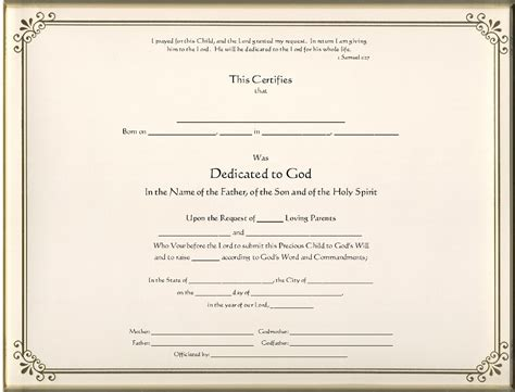 dedication certificate template certificates page