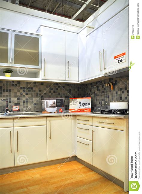 home improvement store editorial image image 20633255