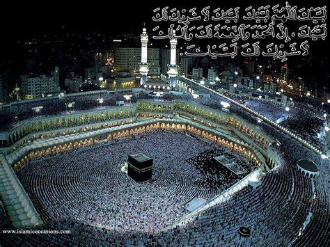 wallpaper kaabah free free downloadable islamic wallpapers screensavers and