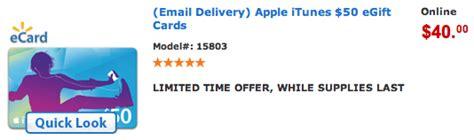 Walmart Itunes Gift Card Sale - walmart hosting last minute itunes gift card sale