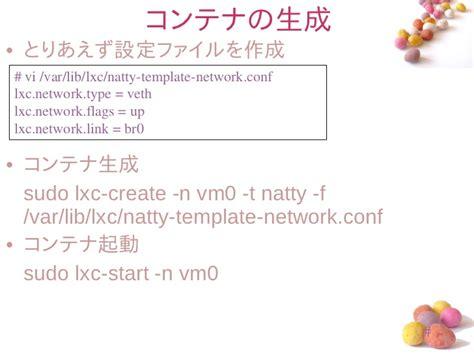 lxc templates hadoop on lxc