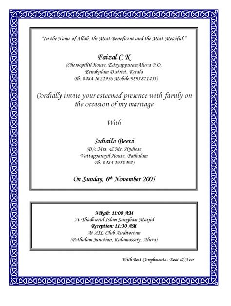 my wedding invitation sms to friends marriage invitation sms in yaseen for