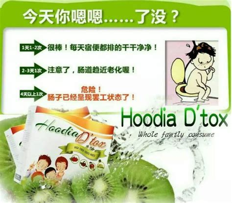 Q Sense Detox by Hoodia D Tox Cleanser De End 8 30 2018 11 15 Pm