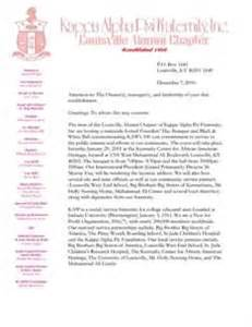 letter of interest for sorority sle links