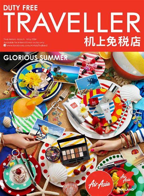 airasia duty free duty free traveller thai airasia mar may 2016 by