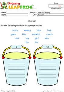primaryleap co uk s or es worksheet