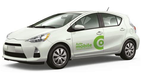 auto mobile illimit 233