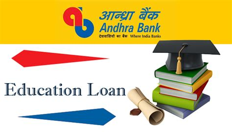 andhra bank housing loan interest rates andhra bank housing loan 28 images andhra bank housing
