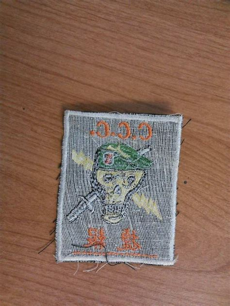 sog patches macv sog patch ccc