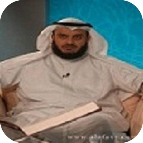 asmaul husna mishary rashid mp3 download mishary rashid quran mp3 amazon ca appstore for android