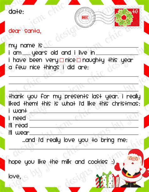 santa wish list template wishlist printable dear santa by
