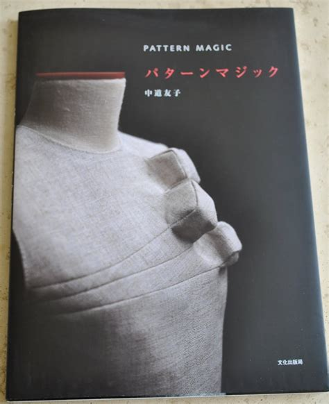 pattern magic twist top handmade by carolyn page 10 of 169 thoughts on sewing