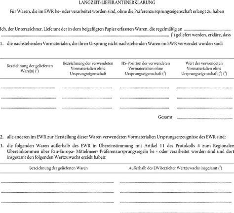 Rechnung Schweiz Versandt Deutschland Eur 32015d0285 En Eur