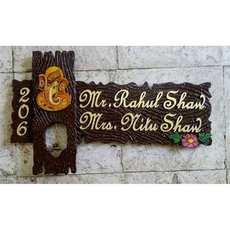 home name plate design online home name plate design online file earth western