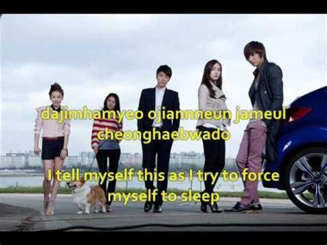 kpop theme hunter 8 best korean ost images on pinterest watches korean