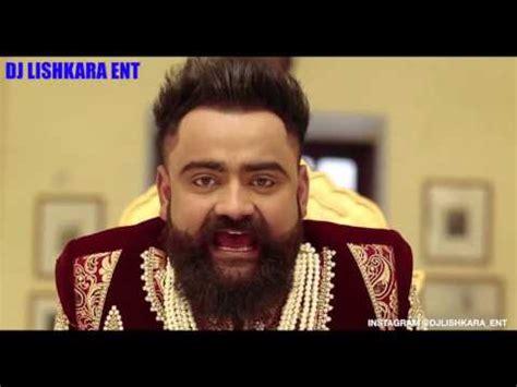 punjabi muchh style muchh te mashook amrit maan audio mix by dj lishakra get