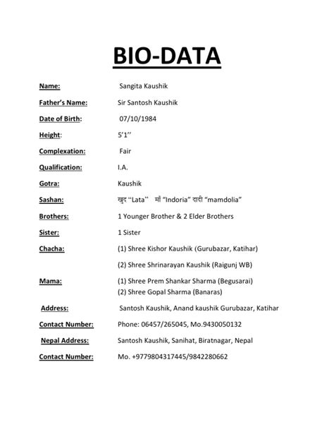 specimen of bio data perfect resume format
