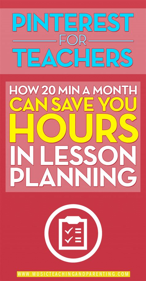can a teacher stop you from using the bathroom how to use pinterest to save time when lesson planning