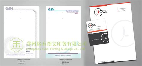 Paper Companies - yuhe catalogue print brochure print and design book