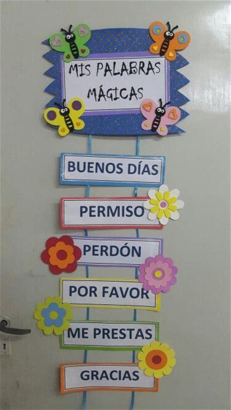 Imagenes Palabras Magicas   palabras magicas ideas pinterest amor manualidades