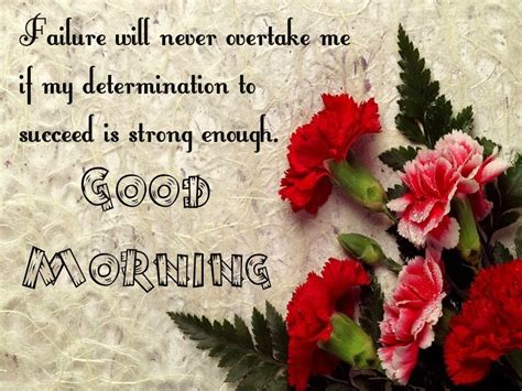 16 inspirational motivational morning wishes 24 best morning inspirational quotes with images