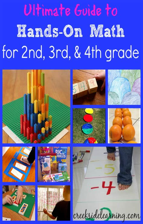 for 3rd graders ultimate guide to on math for 2nd 3rd and 4th grade