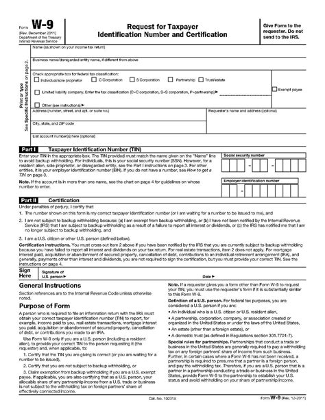 printable w 9 irs form file form w 9 2011 pdf wikimedia commons