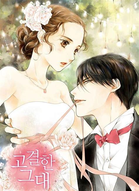 bioskopkeren noble my love 35 best noble my love images on pinterest korean