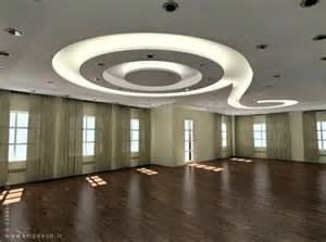 Houzone com offers a design package for false ceiling design giving