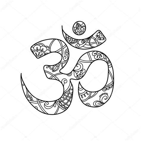ohm om aum symbol stock vector 169 radhanamini 78876220