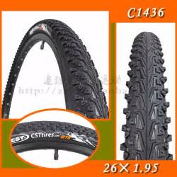 Tires For Less West 26 Buy Wholesale Maxxis From China Maxxis Wholesalers