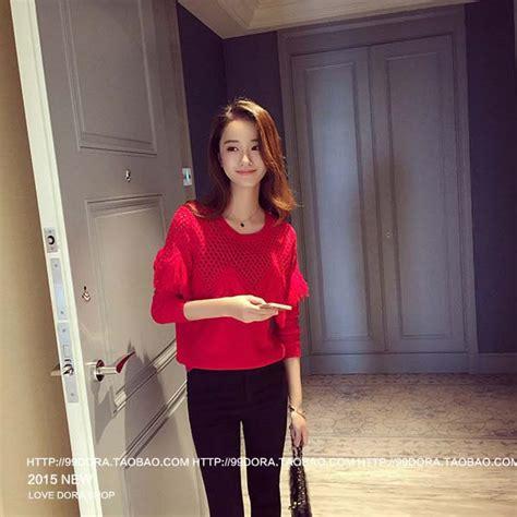 Blouse Merah blouse sweater merah cantik 2016 toko baju wanita