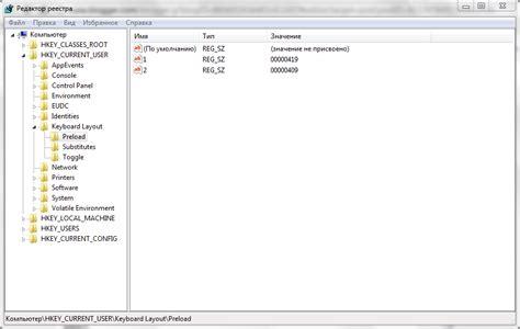 keyboard layout preload смена раскладки клавиатуры при входе в систему copypaste