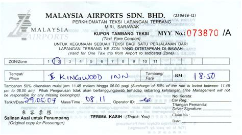 taxi receipt template malaysia miri international airport