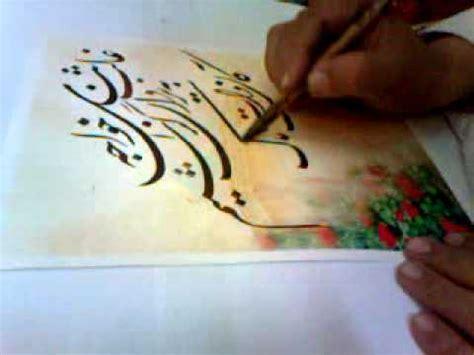 tattoo pen in pakistan persian nastaliq calligraphy student doovi