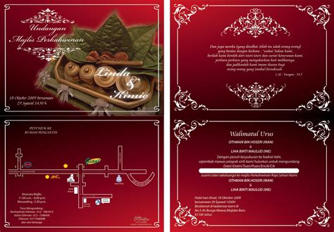 Gift Card Exles - wedding cards design sles yaseen for