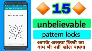 pattern lock bhul gaye to kya kare hindi how to install gta vice city for free android